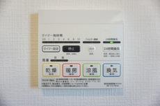 浴室暖房乾燥機には、暖房、乾燥、涼風、換気の4つの機能が付いています。タイマー付きです。