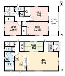 全居室収納付きの和室含む4LDKです。約6帖のインナーバルコニーは椅子やテーブル等を置けばくつろぎの空間に。住む人のこだわりを活かしますね^^
