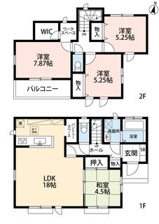 パントリースペース付き。18帖のLDKと4.5帖の和室を合わせると22.5帖の開放的な空間に^^