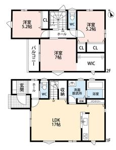 パントリー付きで、調理家電や食品などを収納でき、キッチンを広々使えます。各室収納スペースもあり、お部屋をスッキリさせることができます^^