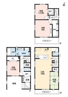 洗面室には吊戸や可動式棚があり、3階には収納力豊富なウォークインクローゼット付きでスッキリ快適に過ごせます^^