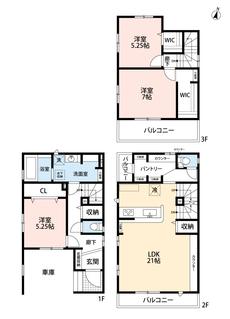 2階パントリー、カウンター含めたLDKは21帖と広々としており、アクセントクロスを使ったおしゃれ空間になっています^^