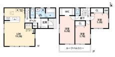 19.2帖の広々リビングはゆったりと家族で過ごせそうですね^^2階には洋室が3部屋あるのでお子さんが大きくなっても安心です。ウォークインクローゼットや各室収納など収納場所も充実しています。