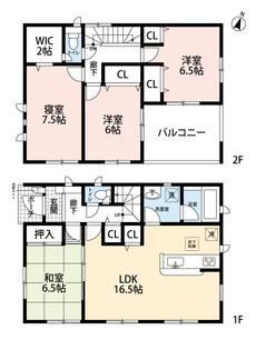 LDKと和室を合わせると20帖以上の大空間となります。ウォークインクローゼットやリビング収納、廊下収納があるので収納も充実しています^^