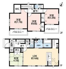4LDKとウォークインクローゼットでゆとりのある暮らしが実現。リビングは隣接の和室を合わせると21.5帖の開放感あふれる空間です。2階は洋室が3部屋あるので、お子様が大きくなっても安心ですね。