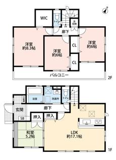 4LDKとウォークインクローゼットでゆとりのある暮らしが実現。リビングは隣接の和室を合わせると22.3帖の開放感あふれる空間です。2階は洋室が3部屋あるので、お子様が大きくなっても安心ですね。