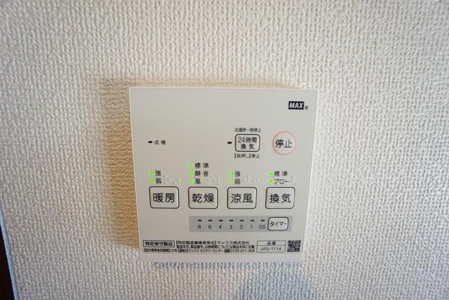 同仕様写真。雨の日の洗濯も安心できる浴室暖房乾燥機付き浴室。 浴室暖房乾燥機には、暖房、乾燥、涼風、換気の4つの機能が付いています。タイマー付きです。