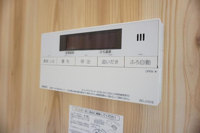 お湯の量や温度調整したい時、簡単に操作できるのでどんな季節でも快適なバスタイムになりそうです^^