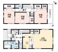 3LDKと嬉しいシューズインクローク付きでゆとりのある暮らしが実現。2階は洋室が3部屋あるので、お子様が大きくなっても安心ですね。