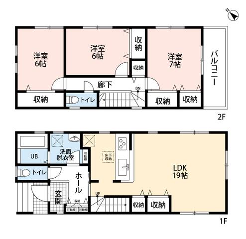 3LDK、全居室収納付きでゆとりのある暮らしが実現。リビングは19帖の開放感あふれる空間です。