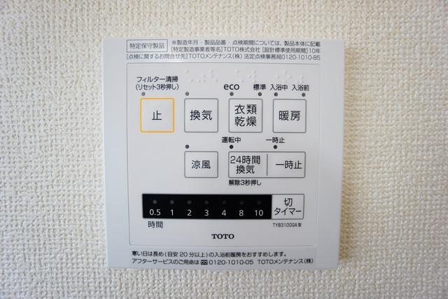 (同仕様写真)浴室暖房乾燥機には、暖房、乾燥、涼風、換気の4つの機能が付いています。タイマー付きです。