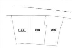 3号棟。1区画50坪以上の広い土地で、のびのび子育てしませんか。