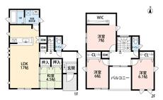 リビングは隣接の和室を合わせると20帖以上の開放感あふれる空間です。2階は全居室6帖以上です^^