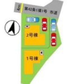 1号棟。駐車スペースは2台分あります^^