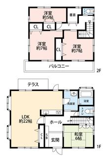 22畳のLDK、2階には各部屋収納付きの洋室と書斎があります。内覧も出来ますのでお気軽にお問い合わせください^^