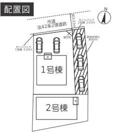 2号棟成約済。車が並列に2台駐車できる駐車場付きです。