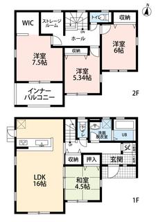 4LDKとウォークインクローゼットでゆとりのある暮らしが実現。リビングは隣にある和室を合わせると20帖以上の開放感あふれる空間です。2階は洋室が3部屋あるので、お子様が大きくなっても安心ですね。