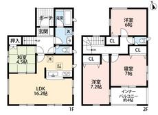 LDKと和室を合わせると20.7帖の大空間となります。お気軽にお問い合わせください。