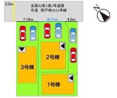 前面に2台駐車できる駐車場付きです。