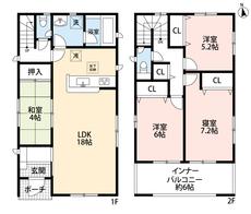 4LDKとウォークインクローゼットでゆとりのある暮らしが実現。リビングは隣接の和室を合わせると22帖以上の開放感あふれる空間です。2階に廊下収納付き。