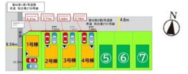 前面に2台駐車できます^^