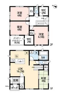LDKと和室を合わせると20.7帖の大空間となります。リビング階段。ウォークインクローゼットとファミリークローク付きの2階があり収納豊富です。