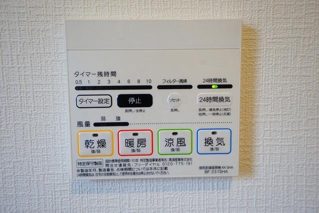 雨の日の洗濯も安心できる浴室暖房乾燥機付き浴室。天候、時間、花粉も気にせずに洗濯物を干すことも出来ますね^^