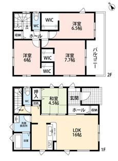 玄関、廊下部分に収納、キッチンにパントリー付き。荷物が多い方にお勧めです。2階には洋室が4部屋あります。