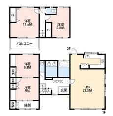 4LDKと各部屋収納付きでゆとりのある暮らしが実現。リビングは28帖以上の開放感あふれる空間です。洋室は全て8帖以上。4部屋あるので、お子様が大きくなっても安心ですね^^