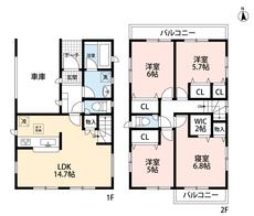 4LDKとウォークインクローゼットでゆとりのある暮らしが実現。2階は洋室が4部屋あるので、お子様が大きくなっても安心ですね。