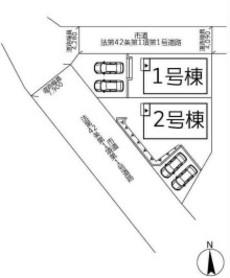 区画図。全2棟。駐車場2台分あります。 前面道路も広く、駐車もスムーズにできます^^2号棟成約済。