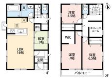 4LDKとウォークインクローゼット、納戸でゆとりのある暮らしが実現。リビングは隣にある和室を合わせると19帖の開放感あふれる空間です。2階は洋室が3部屋あるので、お子様が大きくなっても安心ですね。