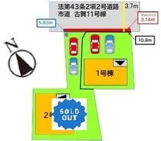 2号棟成約済。並列で駐車2台可能。