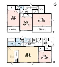 4LDKとウォークインクローゼットでゆとりのある暮らしが実現。リビングは隣接の洋室を合わせると19帖以上の開放感あふれる空間です。2階は洋室が3部屋あるので、お子様が大きくなっても安心ですね。