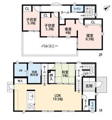 リビングは19帖以上の開放感あふれる空間です。2階は洋室が3部屋あるので、お子様が大きくなっても安心ですね^^