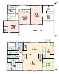 リビングとダイニングがスキップフロアで分かれています。2階は洋室が3部屋あるので、お子様が大きくなっても安心ですね^^