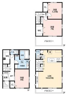 3階建て3LDK、2ウォークインクローゼットのゆとりのある間取り。1階には独立したウォークインクローゼット完備。リビングは広々18帖以上^^
